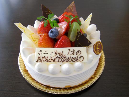 ポニョ の誕生日ケーキ