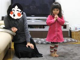ユーナちゃん、とってもキュート