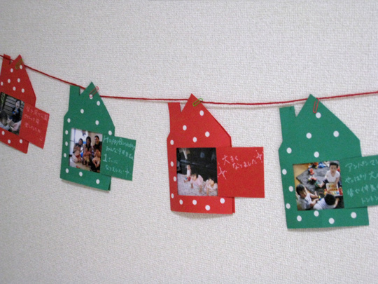 オリジナルのクリスマス装飾